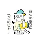 ぽちゃ猫ゴッド(個別スタンプ:14)