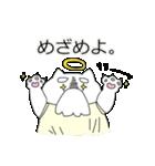 ぽちゃ猫ゴッド(個別スタンプ:15)