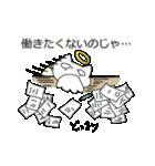 ぽちゃ猫ゴッド(個別スタンプ:16)