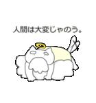 ぽちゃ猫ゴッド(個別スタンプ:18)