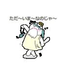 ぽちゃ猫ゴッド(個別スタンプ:21)