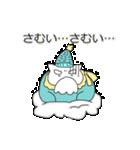 ぽちゃ猫ゴッド(個別スタンプ:23)