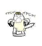 ぽちゃ猫ゴッド(個別スタンプ:24)