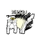 ぽちゃ猫ゴッド(個別スタンプ:26)