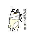 ぽちゃ猫ゴッド(個別スタンプ:27)