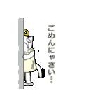 ぽちゃ猫ゴッド(個別スタンプ:29)