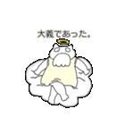 ぽちゃ猫ゴッド(個別スタンプ:30)