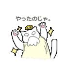 ぽちゃ猫ゴッド(個別スタンプ:31)