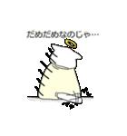 ぽちゃ猫ゴッド(個別スタンプ:32)