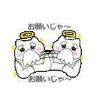ぽちゃ猫ゴッド(個別スタンプ:33)