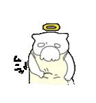 ぽちゃ猫ゴッド(個別スタンプ:35)