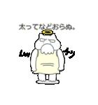ぽちゃ猫ゴッド(個別スタンプ:36)
