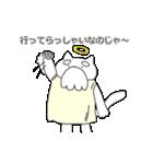 ぽちゃ猫ゴッド(個別スタンプ:37)