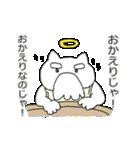 ぽちゃ猫ゴッド(個別スタンプ:38)