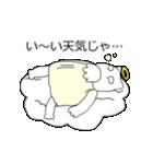 ぽちゃ猫ゴッド(個別スタンプ:39)