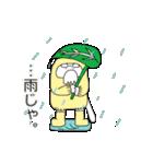 ぽちゃ猫ゴッド(個別スタンプ:40)