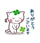 猫と四つ葉のクローバー 3(個別スタンプ:02)