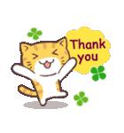 猫と四つ葉のクローバー 3(個別スタンプ:03)
