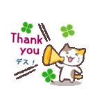 猫と四つ葉のクローバー 3(個別スタンプ:08)