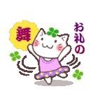 猫と四つ葉のクローバー 3(個別スタンプ:12)