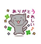 猫と四つ葉のクローバー 3(個別スタンプ:15)