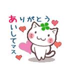 猫と四つ葉のクローバー 3(個別スタンプ:17)