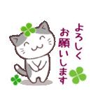 猫と四つ葉のクローバー 3(個別スタンプ:19)