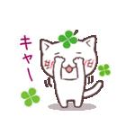 猫と四つ葉のクローバー 3(個別スタンプ:22)