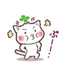 猫と四つ葉のクローバー 3(個別スタンプ:29)