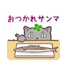猫と四つ葉のクローバー 3(個別スタンプ:32)