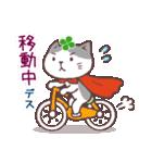猫と四つ葉のクローバー 3(個別スタンプ:33)
