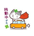 猫と四つ葉のクローバー 3(個別スタンプ:34)