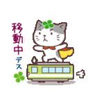 猫と四つ葉のクローバー 3(個別スタンプ:35)