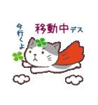 猫と四つ葉のクローバー 3(個別スタンプ:36)