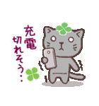 猫と四つ葉のクローバー 3(個別スタンプ:37)