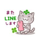 猫と四つ葉のクローバー 3(個別スタンプ:38)