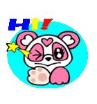 めっちゃ便利!パンダのモモちゃん Vol.1(個別スタンプ:02)