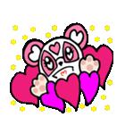 めっちゃ便利!パンダのモモちゃん Vol.1(個別スタンプ:09)
