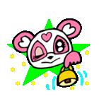 めっちゃ便利!パンダのモモちゃん Vol.1(個別スタンプ:11)