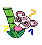 めっちゃ便利!パンダのモモちゃん Vol.1(個別スタンプ:12)