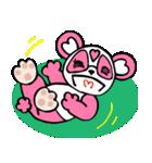 めっちゃ便利!パンダのモモちゃん Vol.1(個別スタンプ:14)