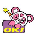めっちゃ便利!パンダのモモちゃん Vol.1(個別スタンプ:15)
