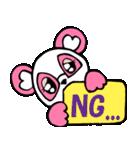 めっちゃ便利!パンダのモモちゃん Vol.1(個別スタンプ:16)