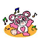 めっちゃ便利!パンダのモモちゃん Vol.1(個別スタンプ:17)
