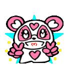 めっちゃ便利!パンダのモモちゃん Vol.1(個別スタンプ:18)