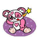 めっちゃ便利!パンダのモモちゃん Vol.1(個別スタンプ:20)