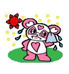 めっちゃ便利!パンダのモモちゃん Vol.1(個別スタンプ:21)