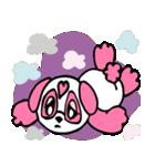 めっちゃ便利!パンダのモモちゃん Vol.1(個別スタンプ:24)