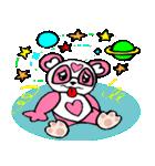 めっちゃ便利!パンダのモモちゃん Vol.1(個別スタンプ:25)