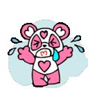 めっちゃ便利!パンダのモモちゃん Vol.1(個別スタンプ:26)